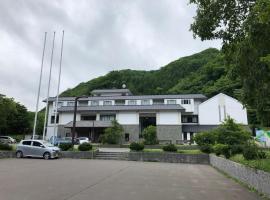 Hotel Hakodate Hiromeso, Hakodate