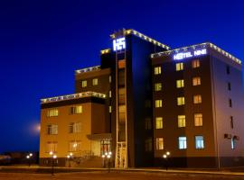 Hotel Nine Tsogttsetsii, Baruun Hural