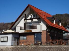 Azumino Ikeda Guesthouse, Azumino