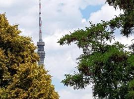 Ferienwohnung Elbhangblick - für 2 - 3 Personen