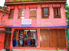 Changu Newa Homestay, Sānkhu
