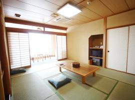 Atagawa Onsen Hotel Ohruri, Higashiizu