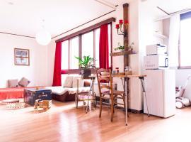 Cosy apartment Sapporo, Sapporo