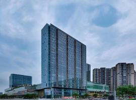 Chengdu Wanghao Apartment, Chengdú