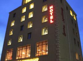 Baigal Hotel, Ulaanbaatar