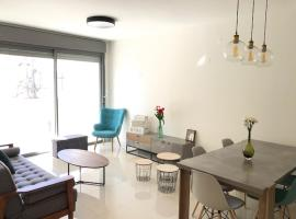 Agan Building - 2 Bedrooms with Terrace and Parking, Jerozolima