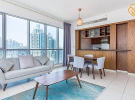 Keysplease Modern 1 B/R Apt Burj residences Downtown Dubai, Дубай