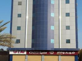 Wesam Rabegh Furnished Apartments, Rabigh