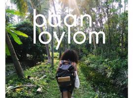 Baan Loylom Farmstay, Amphawa