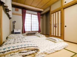 MagicBus Hostel in Otaru D, Otaru