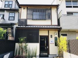 ReBIRTH Apartment in Kyoto 1, Kyoto