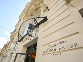 Maison Astor Paris, Curio Collection by Hilton, Париж