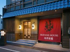 Sakura Share house in Tokyo F5, Tokio