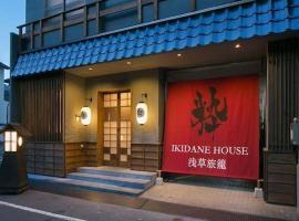 Sakura Share house in Tokyo P1, Tokio