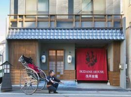Sakura Share house in Tokyo F3, Tokio