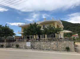 Neochori hotel, Neochórion