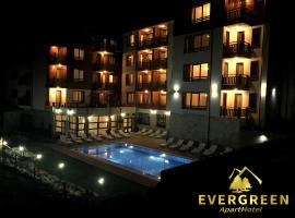 Evergreen ApartHotel, Bansko
