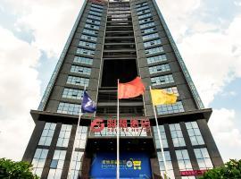 Guangzhou Nansha Orange Apartment Huahui Branch, Kanton