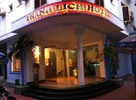 Khách sạn Thanh Lịch, 河内