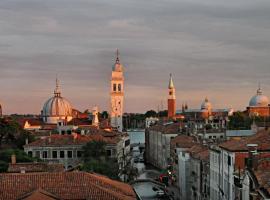 Ca' San Lorenzo - Vista spettacolare, Венеция