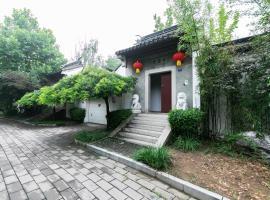 Beijing Yitaoyuan Guesthouse, Huairou