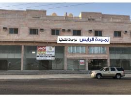 Zumorodat Al Rayyis Furnished Units, Rayyis