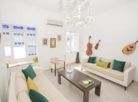 "Appartement ""Les Musiciens"", Dar Salah Bey"