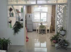 Luanchuan Yiran Guesthouse, Luanchuan