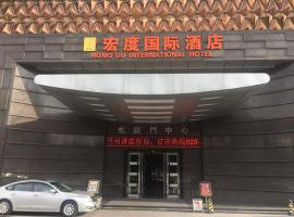 Guangzhou Hongdu Hotel, Kanton