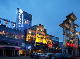 Chengdu Dielai Huaban Hotel, Chengdú