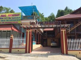 Lan Rừng HomeStay Bắc Hà, Lao Cai