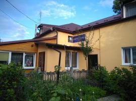 Гостинний двір, Pidhaytsi