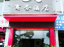 Huatian Business Hotel, Leshan