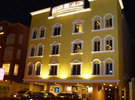 Hala Al Khobar furnished hotel Units for Families Only, Al-Chubar
