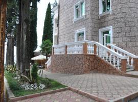 Гагрипш Курортный Комплекс, Gagra