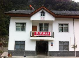 Shennongjia Shengxian Guest House, Shennongjia