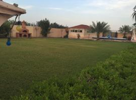 Foma Home Stay, Dammam