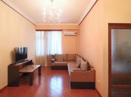 Apartment nera Opera House, Ереван