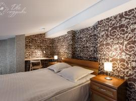 Karlson Apartments | 2pillows, Vologda