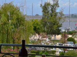 Prokimea Apartments, Lefkada Town