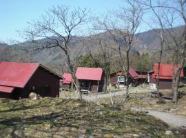 Tateyama Piedmont Family Travel Village, Тояма
