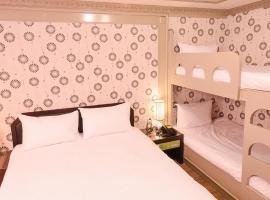 Kiwi Express Hotel - Zhongqing, Taichung