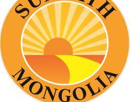 Sunpath Mongolia Tour Operator's Gobi camp, Ułan Bator
