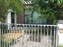 Nice Garden Villa Near No 11 Subway Station, Jiading