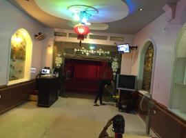Hoang Luan Hotel, Ấp Dừa