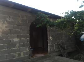 Guest House U morya, Tsandrypsh