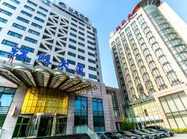 Beijing Jiangsu Plaza Hotel, Pekin