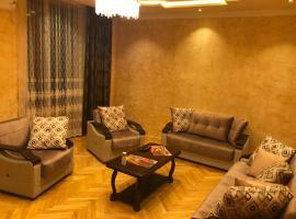 Квартира, Erywań