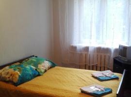 Apartment Butakovo Grand, Chimki