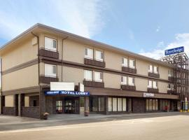 Travelodge by Wyndham Lethbridge, Lethbridge